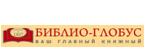 библио-глобус книжный магазин официальный двушку